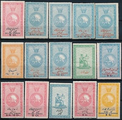 Persia 1863, Um/nh, Coat Of Arms & Others, Scarce Lot Of 15 Diff. Values.  #e33