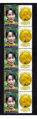Aung San Suu Kyi Nobel Peace Prize Strip Of 10 Stamps 3