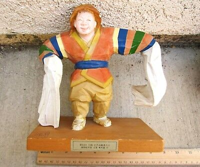 """Vintage Korean Doll 8""""H x 8""""Wx 4.5""""T Hand Made & Painted Colorfl  Man Figurines"""