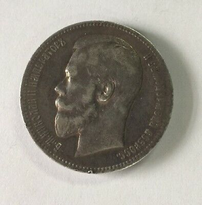 1898 Russian  Imperial One Silver Rouble