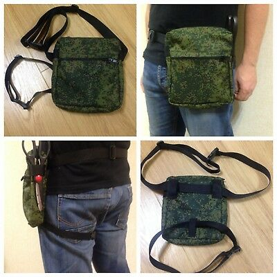 "Camo bag for metal detecting finds/fishing/hunting. ""Pixel"""