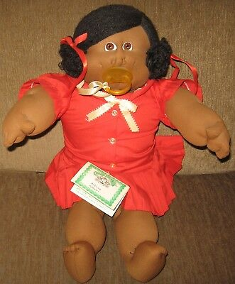 "1985 Soft Sculpture Xavier Roberts Cabbage Patch Kid Doll 23"" African American"