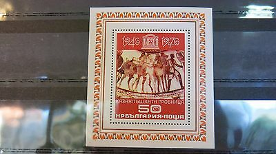 Bulgaria Stamp 30th Anniversary UNESCO 1976 MUH/MNH