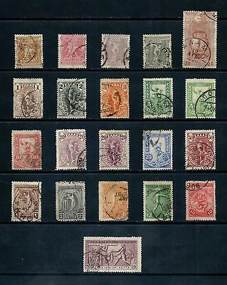 GREECE _ 1896+ 'OLD LOT' 21 _ used ____(501)