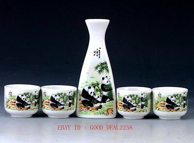 Chinese Porcelain Hand-Painted Panda Cups Set QW0381