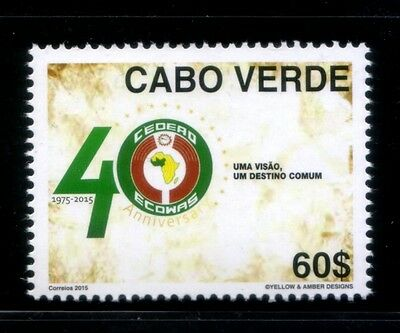 CAPE VERDE 40th Anniversary of ECOWAS MNH stamp
