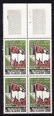 Algeria 1965 Algiers University Library - MNH block of 4 - (171)