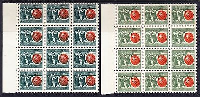 Algeria 1963 Branch of Orange Tree - Pre-Cancels - 2  MNH blocks of 12 - (155)