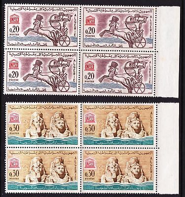 Algeria 1964 Nubian Monuments Preservation - Two MNH blocks of 4 - (137)