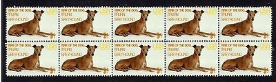 Italian Greyhound Year The Dog Strip Of Mint Stamps 1