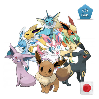 ** Pokemon EVENT Complete Collection New Distribution Sun & Moon 2016 2017 **