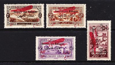 """Lebanon 1926 Overprinted """"Secours aux Refugies Afft"""" - MH - Cat £20 - (455)"""