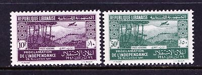 Lebanon 1942 Air Issue - Proclamation of Independence - MNH  - Cat £12.50 - (54)