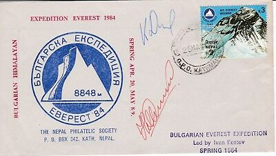 T32405 Nepal Mount Everest Expedition 1984
