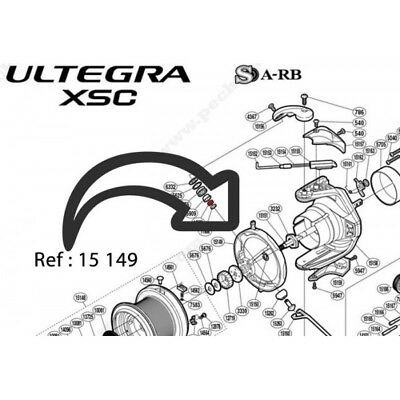 Sav Moulinet Shimano Ultégra Xsc 10 000 ( Line Safety Guard 15149 )