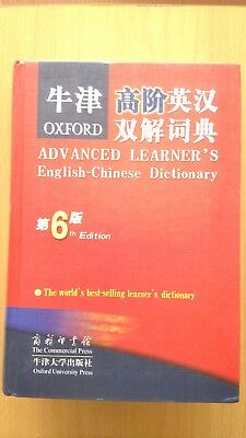 Oxford Advanced Learner's English-Chinese Dictionary (6th ed.) by Commercial...