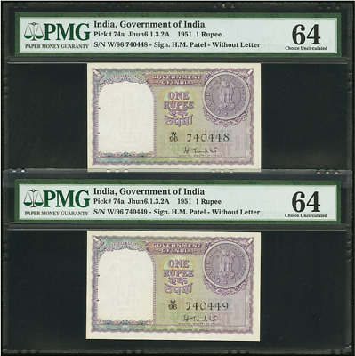 India, Government of, 1 Rupee 1951 Jhun6.1.3.2A Pick 74a TWO CONSECUTIVE NOTES!