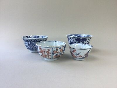 Four Chinese 17th/19th C. Porcelain Tea Cups / Bowls