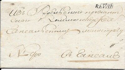 Estonia, Reval / Tallin 1812, Pre Stamp Entire Letter.