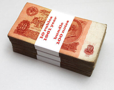 LOT of 300 pcs NOTE RUSSIA COLLECTION BANKNOTES 3 BUNDLES 10 rubles 1961 year !