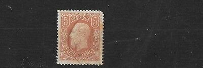 Belgium 1878 5Fr yellow brown  used