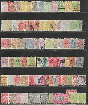 South Africa, States lot,  as taken from a collection.