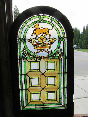 ~ ANTIQUE AMERICAN STAINED GLASS WINDOW ~ LION 23 x 40 ~ ARCHITECTURAL SALVAGE ~
