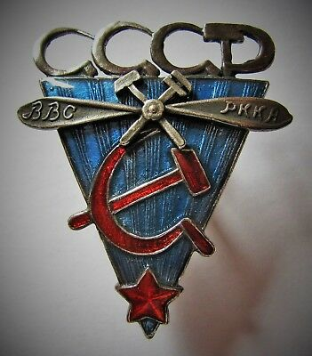 Some Russian Soviet heavy badge with the inscriptions of the RKKA Air Force USSR