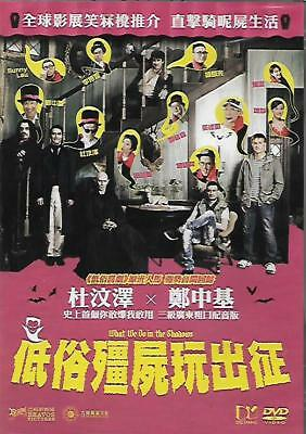 What we do in the Shadows DVD Clement Jemaine Taika Waititi NEW Eng Sub R3
