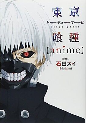 Tokyo Ghoul Anime Official Book Manga Ishida Sui JAPANESE EDITION