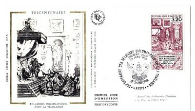 Thailand stamp, diplomatic realationship with France, first day cover
