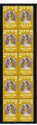 Cavalier King Charles Spaniel Strip Of Mint Dog Stamps