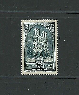 France1929/31 - Cathédrale De Reims - Y&t N° 259 - N**