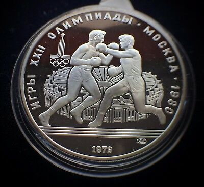USSR Russia 10 Roubles 1979 MOSCOW OLYMPICS 1980 Boxing Silver Proof 0.9574oz