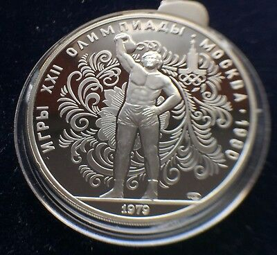 USSR Russia 10 Roubles 1979 MOSCOW OLYMPICS 1980 Weight lifting Silver Proof