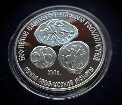 USSR Russia 1989 Silver Proof 3 Roubles 500th ANNIVERSARY UNITED RUSSIA Coinage