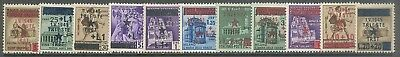 Yugoslavia, 1945, local issue Trieste, Fiume, Istria, overprinted set of 11 MNH
