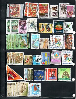 SRI LANKA Stamp Lot