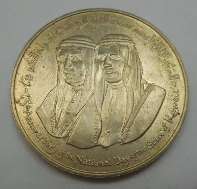 1961 - 1976 Kuwait 2 Dinar Silver Proof Coin 15th National Day Independence