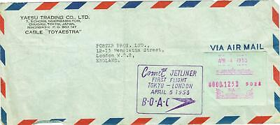 Japan, Tokyo-London First Flight Cover 1953, USED, FDC470
