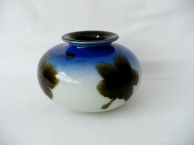 Vintage Japanese Contemporary Art Pottery Bowl - Japanese Pottery -