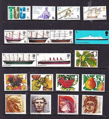 Great Britain stamps - 19 MUH & MH
