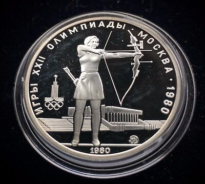 USSR Russia 5 Roubles 1980 (M) MOSCOW OLYMPICS 1980 ARCHERY Silver Proof
