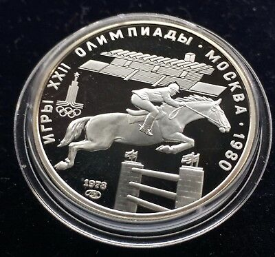 USSR Russia 5 Roubles 1978 (L) MOSCOW OLYMPICS 1980 EQUESTRIAN Silver Proof