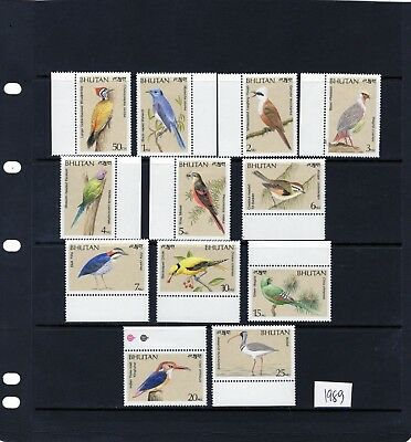 BHUTAN 1989 set of 12 Birds 25c - 25 n.Mtd MINT