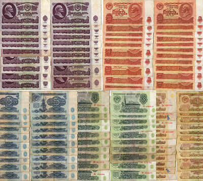 LOT of 100 pcs NOTE RUSSIA 1 BUNDLE BANKNOTES 1 3 5 10 25 rubles 1961 year