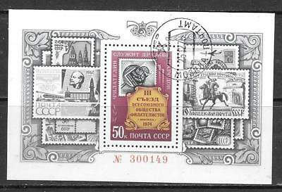 RUSSIA - 1974.  Philatelic Society Congress - M/Sheet, Used (CTO)