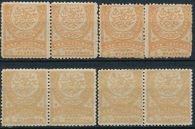 TURKEY, 5 pi VALUE, OTTOMAN LOT OF 4 PAIRS WITH DIFF. SHADES, UM/NH NO GUM  #E76