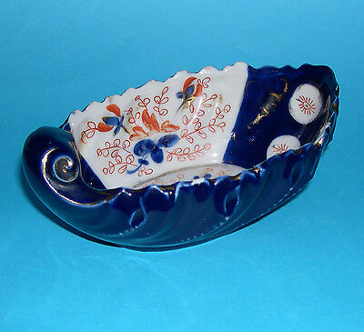 Antique Pottery - Multi-Colour and Gilding Conch Shape Bowl or Gravy Boat.