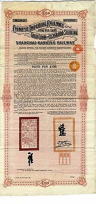 China - Chinese Imperial Railway Bond - Gold Loan 1904 100 pounds